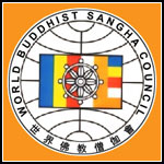 Dewan Sangha Buddhis Sedunia - World Buddhist Sangha Council